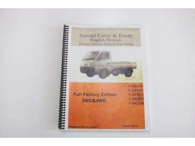 Manuel de service mécanique - Suzuki Carry 1990 à 1998